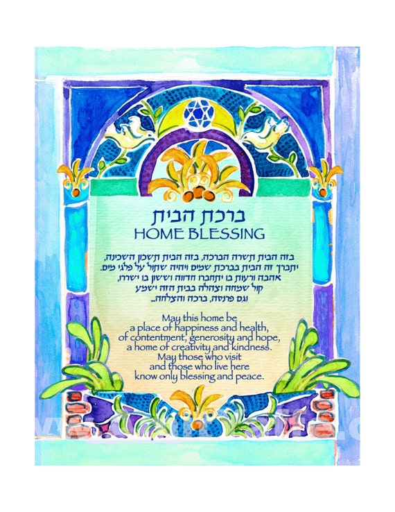 jewish singles in blessing Temple israel of boston has been an integral part of boston jewish life for over 160 years we are a warm, urban congregation where all are welcome to live judaism through discovery, dynamic.