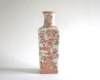 Tall Vintage Porcelain Coral and White Floral Vase