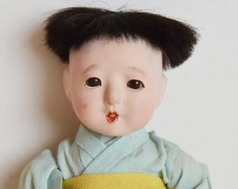 "Japanese Boy Ichimatsu 10"" Baby Doll."
