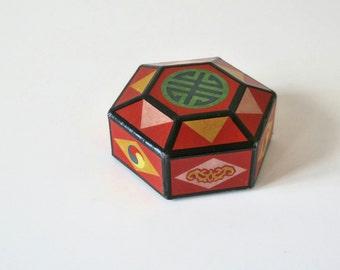 Vintage Asian Decorative Paper Box,Colorful,Storage, Sewing Box, Handmade