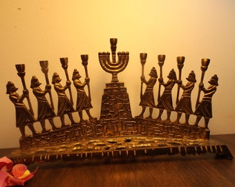 Delightful ornate brass Hanuka menorah from Israel ,מכב',candle holders,Chanukah,Hanukkah.Judaica.RARE.9 candle holders hanukia.Wedding gift