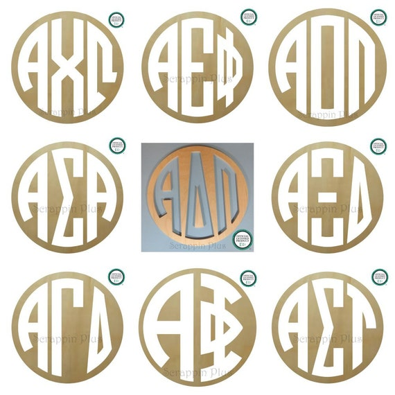 GREEK Reverse Circle Cut Monograms Officially by scrappinplus