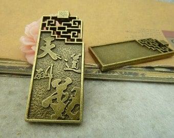 5pcs 3x20x48mm The Hard Work Pays Off Antique Bronze Retro Pendant Charm For Jewelry Bracelet Necklace Charms Pendants C4882
