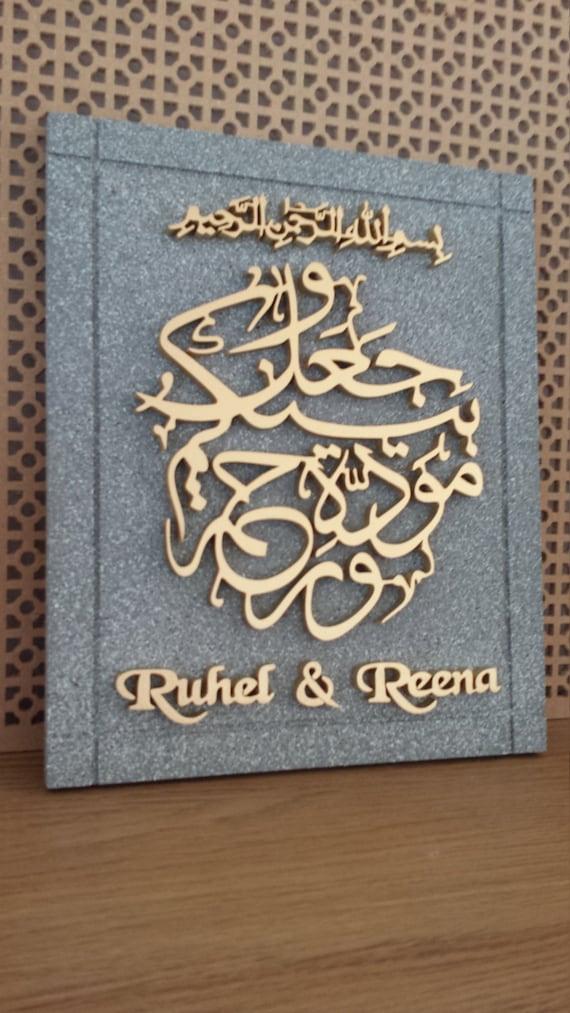 Wedding Gift Quran : Personalised Islamic Muslim Wedding GiftWall Plaque Personalised ...