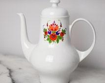 Vintage  Porcelain Tea Pot, Mid Century Tea Pot, Porcelain Teapot brand Kahla from East Germany