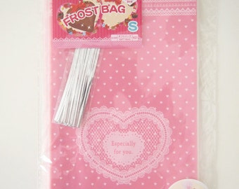 20 Pink Frost Bag S size with BOTTOM GUSSET - craft/packaging/gift wrapping/food