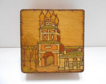 Vintage Hand Carved Basswood Trinket Box (2)