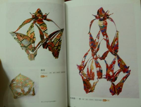 Fancy Origami Crane Japanese Advance Origami Craft Book ... - photo#13
