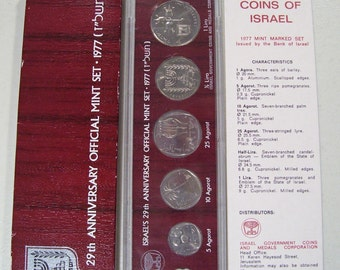 1977 Israel's 29th Anniversary Official Mint Coin Set
