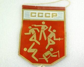 Vintage CCCP Sports Pennant , CCCP Modern Pentathlon Pennant Flag