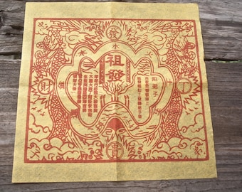 Vintage Chinese Joss Paper, Five Elements, Wuxing, Luck, Fortune, Chinese Dragon, Chinese Characters, Bless