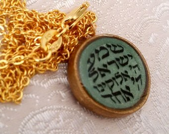 Kabbalah necklace, jewish necklace, shema israel, shema necklace, judaica necklace, hebrew necklace, holy land jewelry. israel hand made.