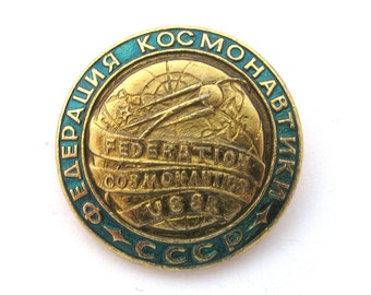 Federation Cosmonautics USSR, Rare Soviet Badge, Space, Satellite, Cosmos, Soviet Vintage metal collectible pin, Made in USSR