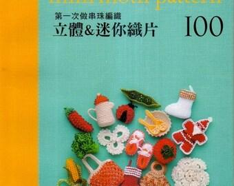 Bead Crochet, Mini Motif Pattern 100, Japanese Craft Book PDF, Bead Crochet Patterns, Christmas, Vegetable, Animal, Home Motifs - Code 143
