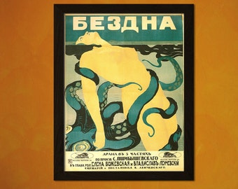 BUY 2 GET 1 FREE Movie Poster Print - Bezdna 2000 - Vintage Movie Poster Old Movie Print Theater Decor Retro Russian Movie Gift Idea