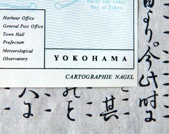 1965 Small Street Map of Yokohama, Japan -