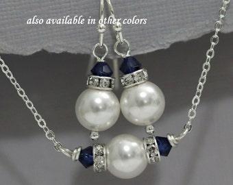 Navy Blue Jewelry Set, Swarovski White Pearl and Dark Sapphire (Navy) Crystal Jewelry Set, Navy Bridesmaid Jewelry, Bridesmaid Jewelry Set