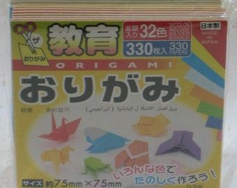 Mini Origami Paper Sheets - 32 Colours - 330 Sheets - Paper Crafts
