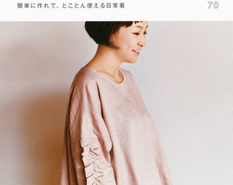 Japanese Style Clothing, Easy Sewing Pattern Book, Women Clothes, Kana Sato, Comfortable Dress, Tops, Pants, Skirt, Camisole, Wrap, B1585