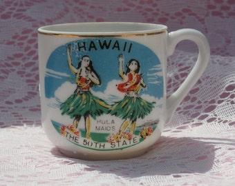Hawaii Hula Maids 50th State Souvenir Demitasse Cup, Vintage Mid Century