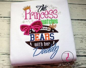 Girls Football Shirt  - Football Party, Football Dad, Custom Football, Girls Football Outfit, Football Dress, NFL Shirts, Football Princess