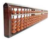 "Japanese Soroban Abacus. Vintage Abacus. 27-rod Abacus. Asian ""counting tray"". Handmade. Wood. Rattan."