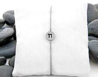 Chai Life Bracelet, Chai Charm, Chai Bracelet, Chai Jewelry, Silver Chai, Judaica Jewelry, JIB246MWB
