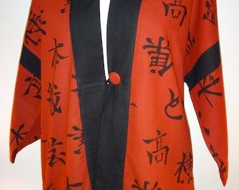 Red & Black Kimono Jacket - FA13 013