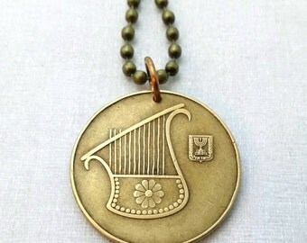 Israel coin necklace - string lyre necklace - coin jewelry - menorah - Jewish - music necklace - hebrew - arabic - Israel jewelry