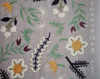 12-Month Embroidery by Yumiko Higuchi - Japanese Craft Book