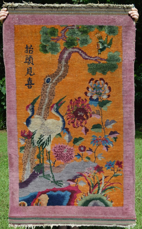 Antique Chinese Art Deco Rug Tientsin Nichols W Landscape