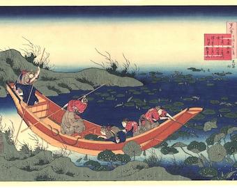 """Japanese Ukiyo-e Woodblock print, Hokusai, """"Poem by Bunya no Asayasu"""""""
