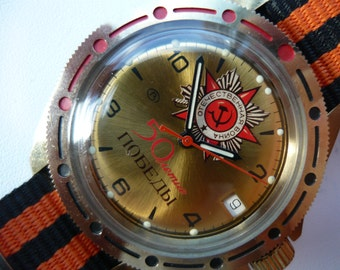 "Vintage wostok wrist watch ""Red star USSR Pobeda"" / men's watch Vostok / military Soviet watch / Mechanical watch / komandirskie vostok"