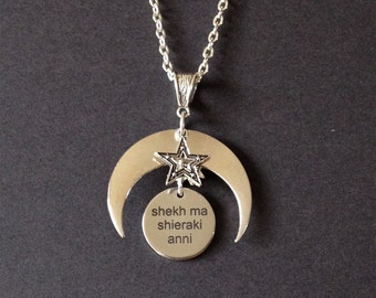 Game of Thrones My Sun and Stars and Moon pendant Dothraki phrase