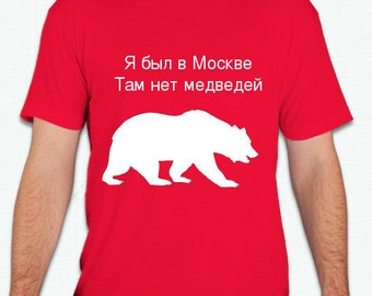I Have Been to Moscow, There Are No Bears