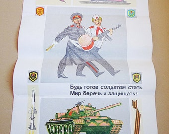 USSR army poster, vintage soviet military forces banner