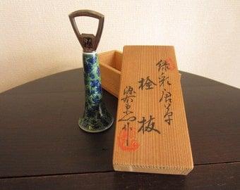 Bottle Opener of Japanese Arita Porcelain around 1980s