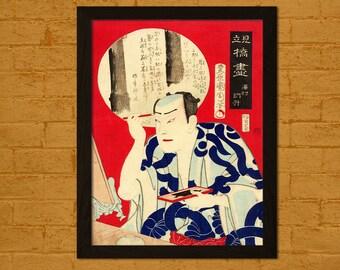 Get 1 Free Print - Japanese Art Print - Sawamura Tossho Putting his Makeup On - Toyohara Ukiyo-e Poster Wall Decor Oriental Decor Asian Art