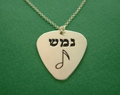 Personalized Hebrew Guitar Pick Initial Necklace / Music Gift Birthday / Custom Guitar Pick / Personalized Pick / Music Lovers Gift / Guitar