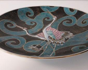 Beautiful Asian Ceramic Platter