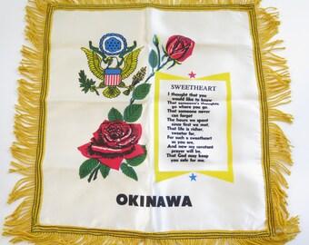U.S Army Okinawa Sweetheart Souvenir Cushion Cover 1940's/50's