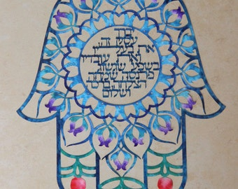 New Job Gift- Coustomized Colorful Framed Hamsa Paper Cut. Chamsa Wall art, Hamssa decor, Judaica, Purple ,wall hanging. Housewarming gift