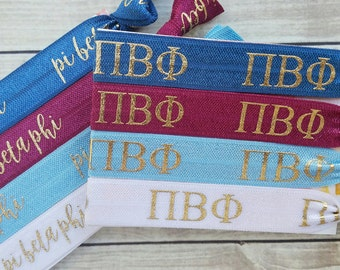 PI BETA PHI Mixed Words and Letters Hair Tie Package | 8 Hair Ties