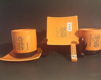 Orange Tea Set-5 piece