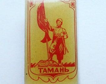 Vintage Soviet Pin Badge, Taman City Enamel Pin, Metal Badge, Collectibles Enamel Pin, Soviet era