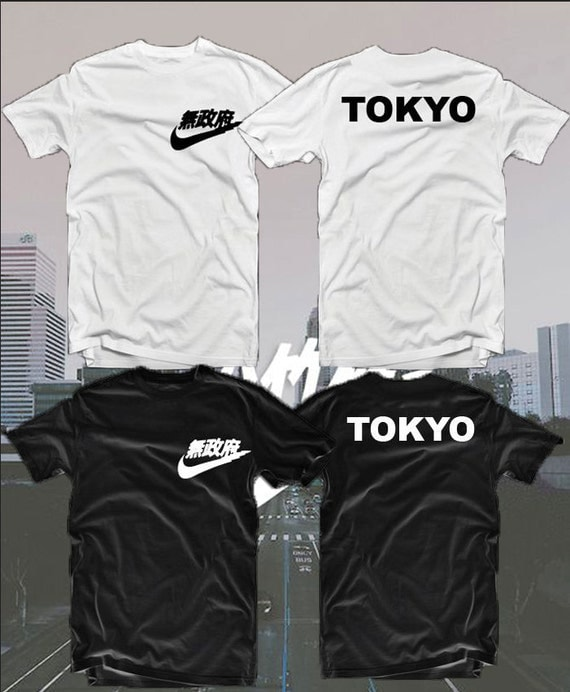Nike Tokyo Osaka In Japanese T Shirt Small Pocket By