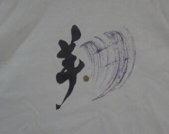 Original design t-shirts with writing brush [sho]