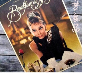"""Vintage Paper Retro classic movie poster - Breakfast at Tiffany's 42*30cm(16""""X11"""")&vintage poster audrey hepburn wall art"""