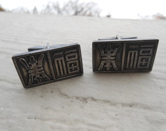 Vintage Sterling Silver Chinese Cufflinks. 1980s. Gift For Dad, Mom, Wife, Husband. Patina