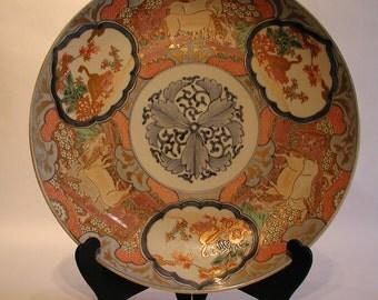 Chinese Animal Bowl